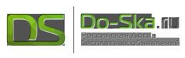 Бесплатная доска объявлений Do-Ska.ru